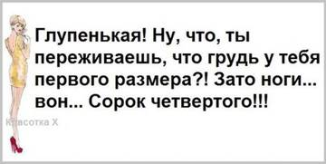 http://s5.uploads.ru/t/XLcMx.jpg