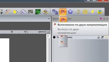 http://s5.uploads.ru/t/XOq0c.jpg