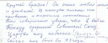 http://s5.uploads.ru/t/XRha0.jpg