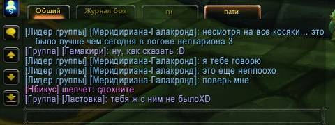 http://s5.uploads.ru/t/XdgCi.jpg