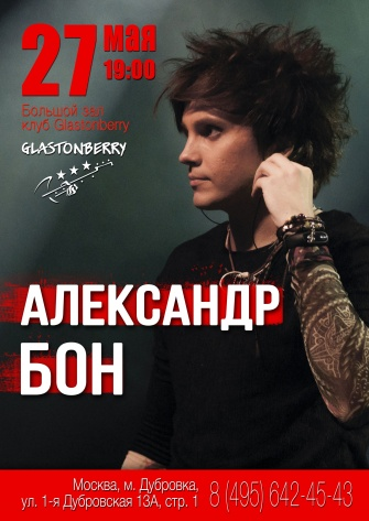 http://s5.uploads.ru/t/Xe9Jm.jpg