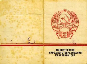 http://s5.uploads.ru/t/XitHM.jpg