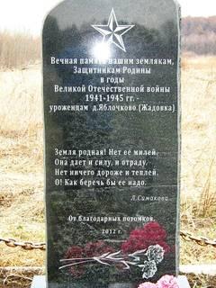 http://s5.uploads.ru/t/Xiyoc.jpg