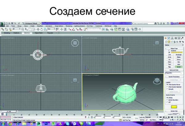 http://s5.uploads.ru/t/XvWmP.jpg
