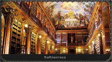 http://s5.uploads.ru/t/XwBFT.jpg