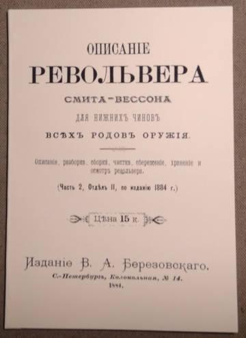 http://s5.uploads.ru/t/YK2w9.jpg