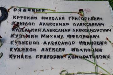 http://s5.uploads.ru/t/YLf78.jpg