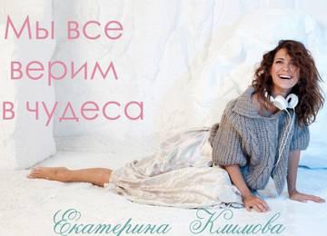 http://s5.uploads.ru/t/YNf2B.jpg