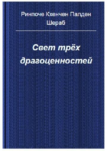 http://s5.uploads.ru/t/YPAl4.jpg