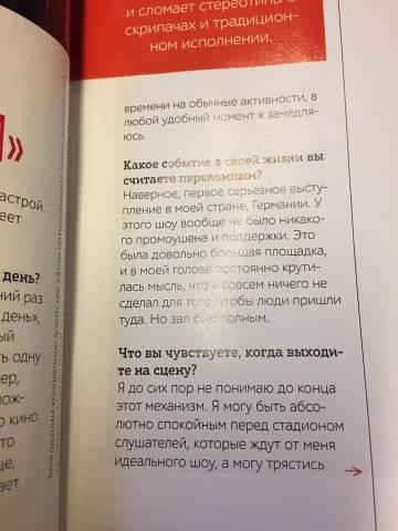 http://s5.uploads.ru/t/Yi5GA.jpg