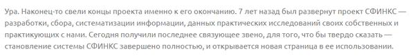 http://s5.uploads.ru/t/YolnD.png