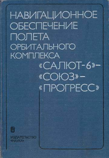 http://s5.uploads.ru/t/Z95A7.jpg