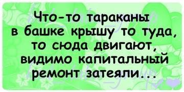 http://s5.uploads.ru/t/Z9C6g.jpg