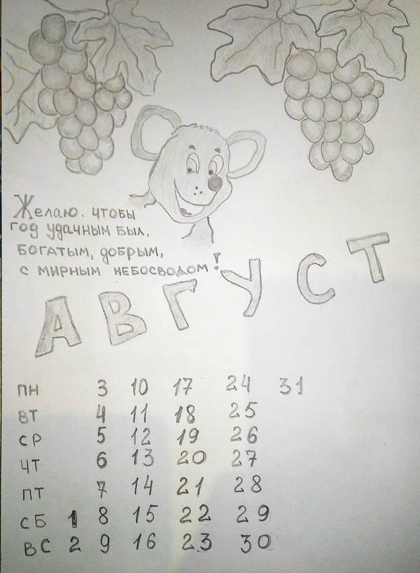http://s5.uploads.ru/t/ZPOTr.jpg