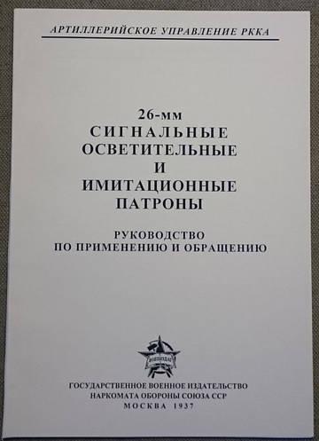 http://s5.uploads.ru/t/ZcJCe.jpg