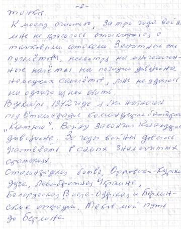 http://s5.uploads.ru/t/ZmMfn.jpg