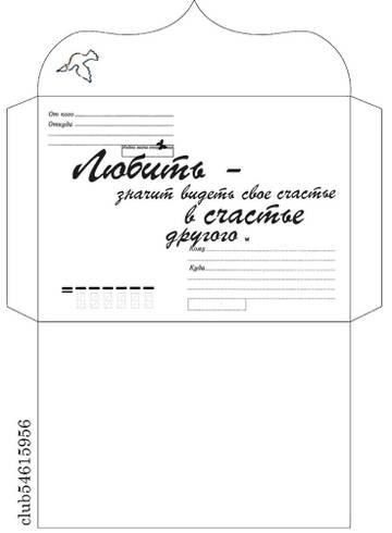 http://s5.uploads.ru/t/aCn83.jpg
