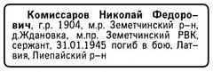 http://s5.uploads.ru/t/aN7Vk.jpg