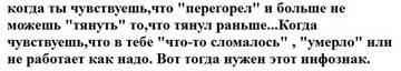 http://s5.uploads.ru/t/aQzH0.jpg