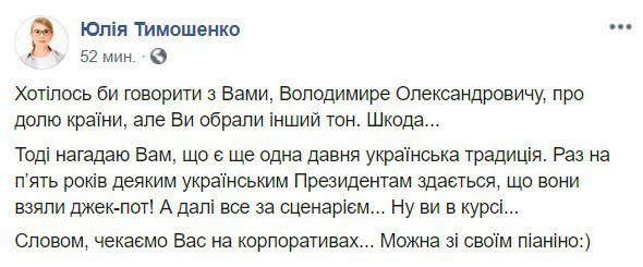 http://s5.uploads.ru/t/aTjLw.jpg