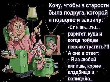 http://s5.uploads.ru/t/aVS3u.jpg