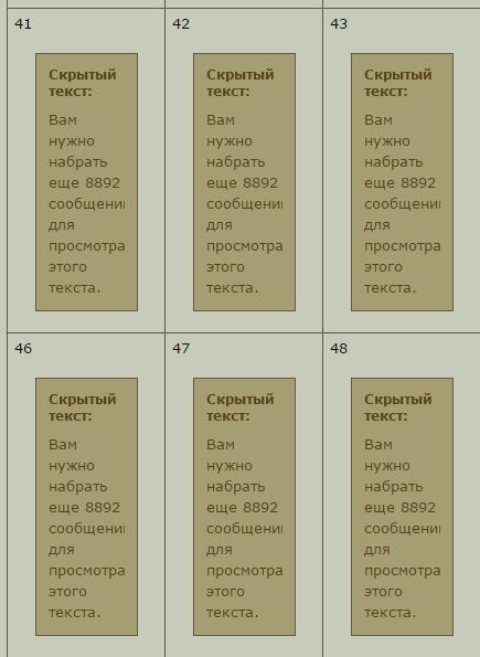 http://s5.uploads.ru/t/aiIY1.png