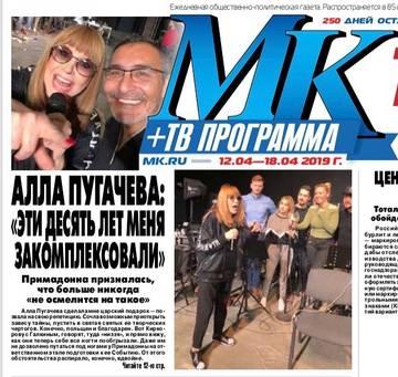 http://s5.uploads.ru/t/aoS1v.jpg