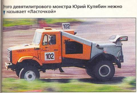 http://s5.uploads.ru/t/bHmF5.jpg