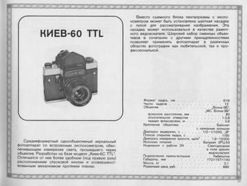 http://s5.uploads.ru/t/bRntS.jpg