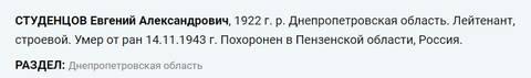 http://s5.uploads.ru/t/bTxsW.jpg