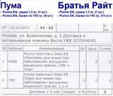 http://s5.uploads.ru/t/biIlj.jpg