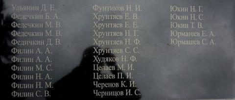 http://s5.uploads.ru/t/bjNqD.jpg