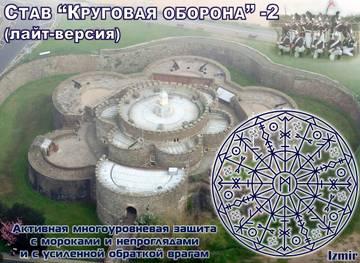 http://s5.uploads.ru/t/bqRPJ.jpg