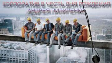 http://s5.uploads.ru/t/bso2c.jpg