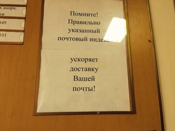http://s5.uploads.ru/t/bspfM.jpg