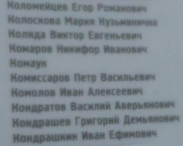 http://s5.uploads.ru/t/bwfCM.jpg