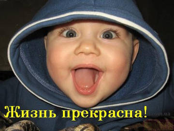 http://s5.uploads.ru/t/c4bhT.jpg