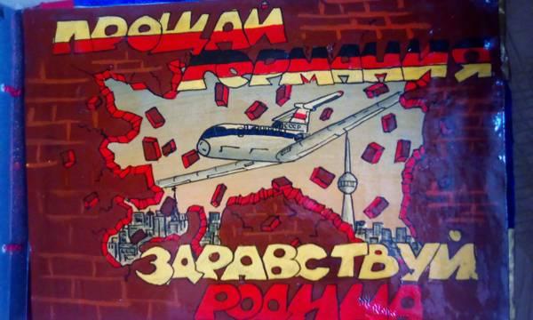 http://s5.uploads.ru/t/c8DbM.jpg