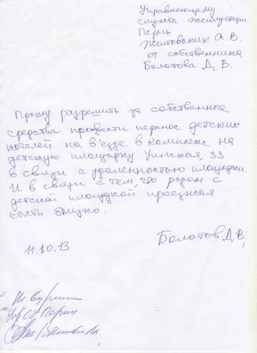 http://s5.uploads.ru/t/cGpXs.jpg
