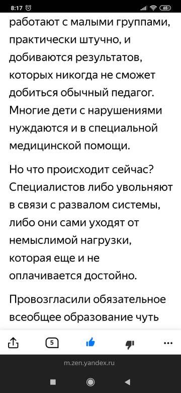 http://s5.uploads.ru/t/cHpPK.jpg