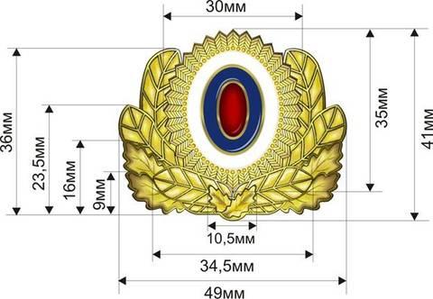 http://s5.uploads.ru/t/cQG0i.jpg