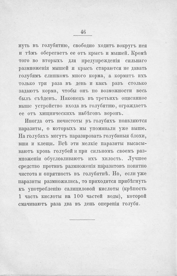 http://s5.uploads.ru/t/cRDEd.jpg