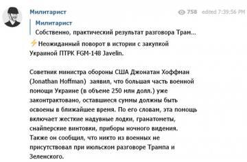 http://s5.uploads.ru/t/cTzPV.jpg