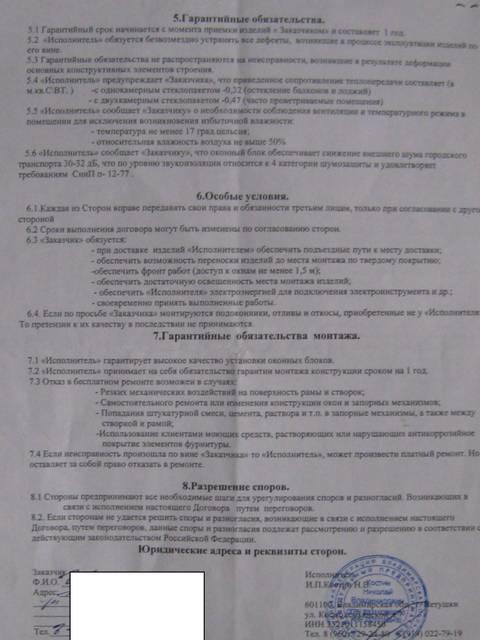 http://s5.uploads.ru/t/cjJkn.jpg