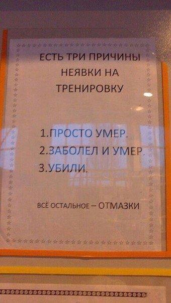 http://s5.uploads.ru/t/d9VJP.jpg