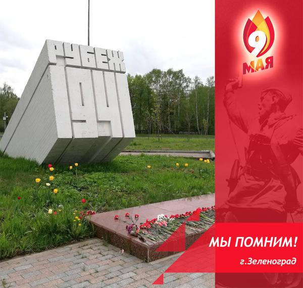http://s5.uploads.ru/t/dNbjW.jpg
