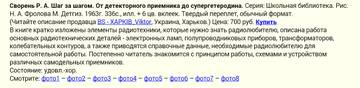 http://s5.uploads.ru/t/dRh4X.jpg