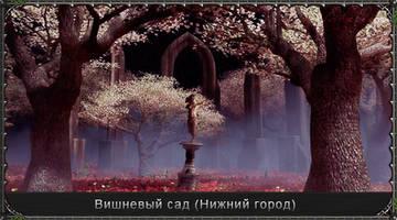 http://s5.uploads.ru/t/dZy7W.jpg