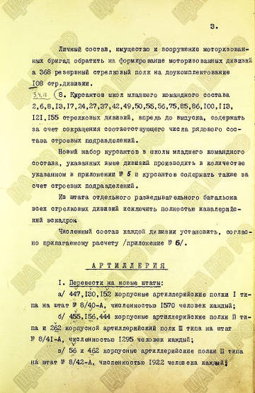 http://s5.uploads.ru/t/eBN5G.jpg