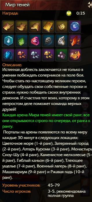 http://s5.uploads.ru/t/eLNdo.png